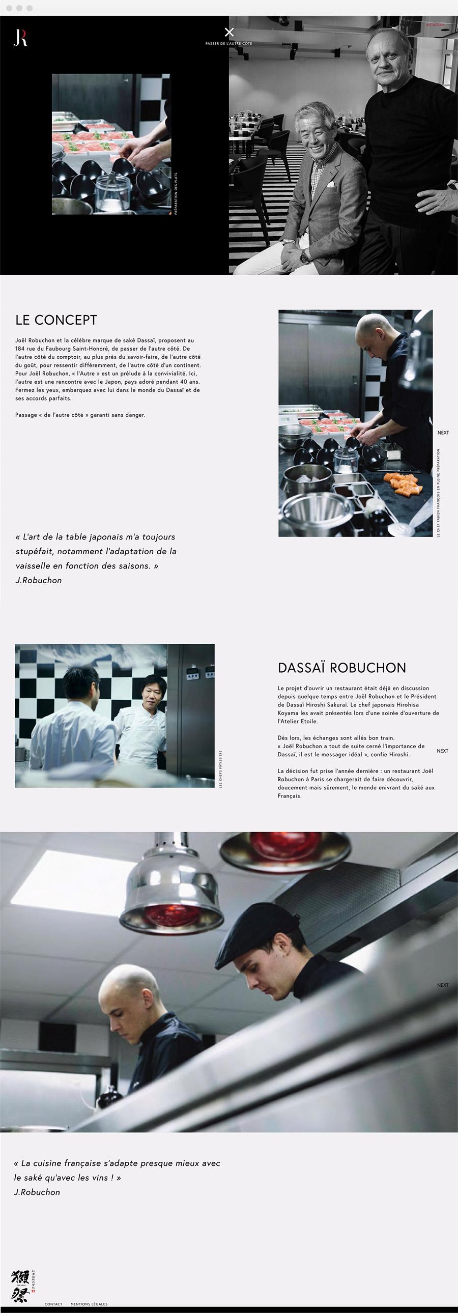 dassai-robuchon-02